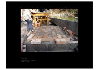 石窯プロジェクト2009_7.jpg