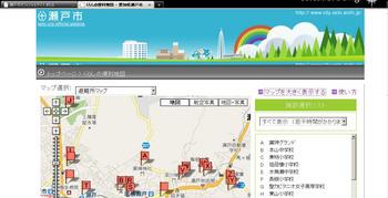 避難所マップ1.jpg