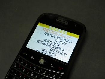 IMGP2784.JPG
